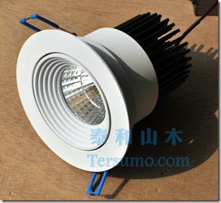 15W COB LED天花灯(台湾齐翰COB灯珠,冷锻散热器,一流品质)