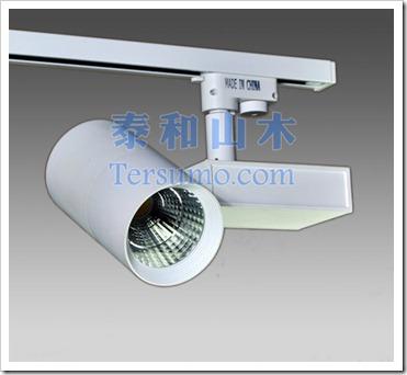 30W飞利浦LED轨道灯-TH-P30W01