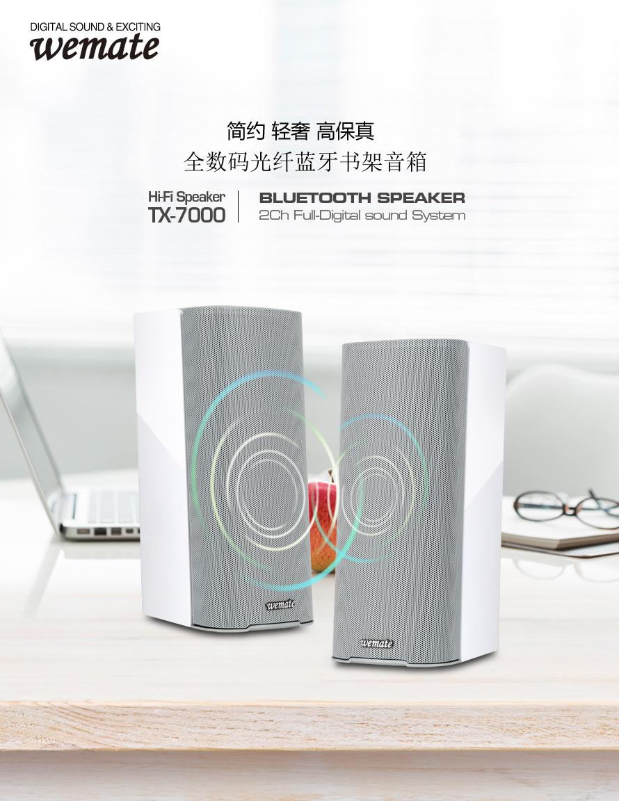 TX-7000_DB_r1_c1