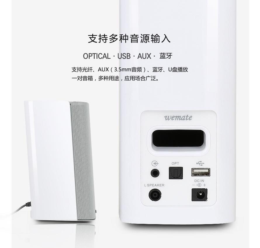 TX-7000_DB_r8_c1